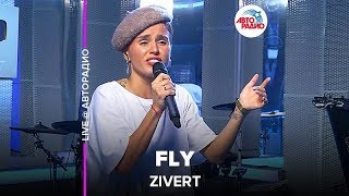 🅰️ @Zivert - Fly (LIVE @ Авторадио, презентация альбома Vinyl #1)