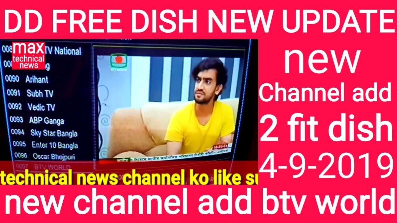 dd free dish new update new channel add 4-9-2019