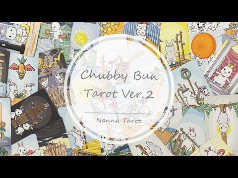 開箱  胖兔塔羅牌-第二版 • Chubby Bun Tarot Ver.2 // Nanna Tarot