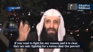 Sunni Imam of Aqsa Mosque to ISIS: Stop Deceiving Muslims (English Subtitles)