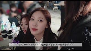 이달의소녀탐구 #315 (LOONA TV #315)