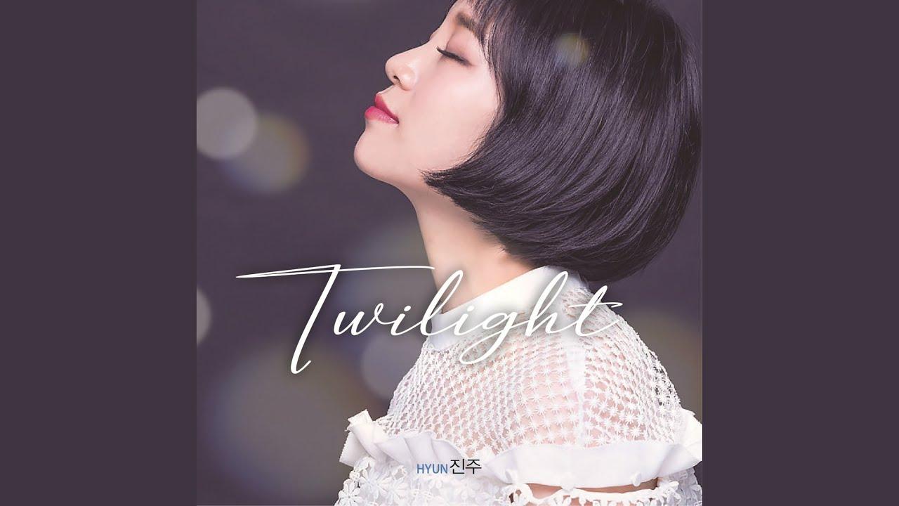진주 (Hyun Jin Ju) - Twilight
