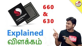Snapdragon 630 & 660 Explained - விளக்கம் | Tamil Tech Explained