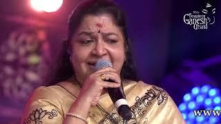 """Oh Meghave Meghave Hogi Baa"" by K.S. Chitra and Rajesh Krishnan at 55th Bengaluru Ganesh Utsava"
