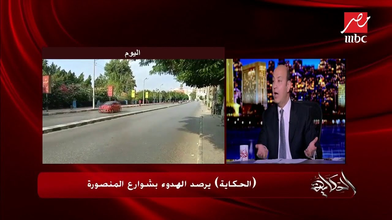 ( #الحكاية ) يرصد استقرار الحياة اليومية بشوارع القاهرة الكبرى