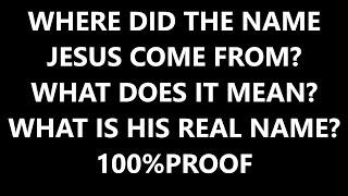 Yahuah False Name