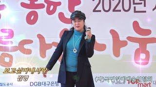 김영,보고싶다내사랑,국…