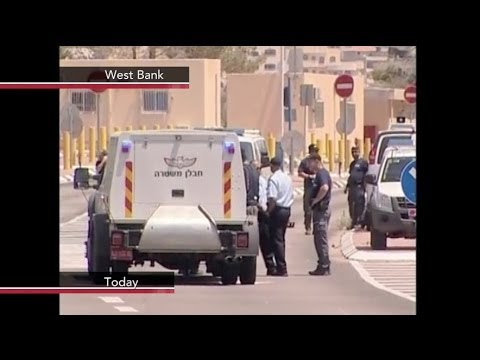 Israeli police stop car carrying explosives near Jerusalem - PBS NewsHour  - KthYrEY4zbw -