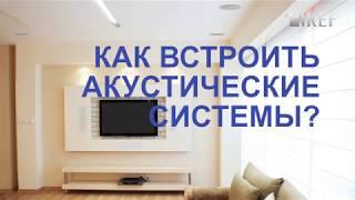 видео Акустика и акустические системы   Акустика 5.1, акустическая система 5.1, купить акустику 2.1   Тюмень   SLANET