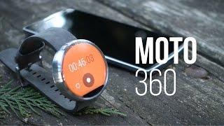 первый краткий обзор часов Moto 360