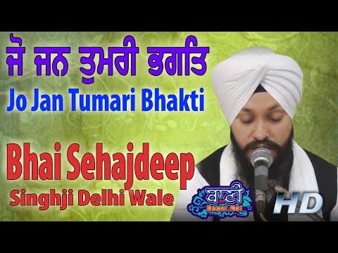 Kaaj-Sawarta-Bhai-Sehajdeep-Singh-Ji-Delhi-Wale-Jamnapar