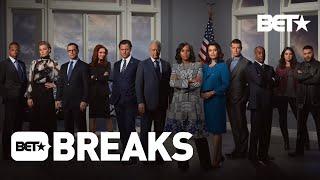 Scandal Ending After Season 7 - BET Breaks
