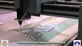 Изготовление полимерных витражей.(, 2010-08-26T07:16:06.000Z)
