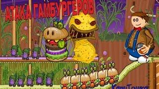 Мультик игра для детей Папа Луи 2: Атака Гамбургеров [2]