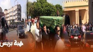 Hibapress| في جنازة مهيبة للعمراني.. الأمير مولاي رشيد يتقدم الموكب و العثماني آخر الملتحقين