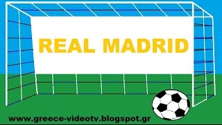 REAL MADRID FOOTBALL QUIZ FIND THE WORD ΡΕΑΛ ΜΑΔΡΙΤΗΣ ΠΟΔΟΣΦΑΙΡΙΚΟ ΚΟΥΙΖ 1
