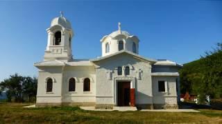 Крым , урочище Лаки, монастырь Апостола и Евангелиста Луки. Crimea Russia.