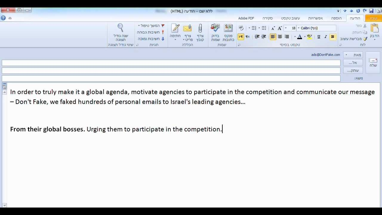 DontFake.com Promotion - an email from your boss - YouTube
