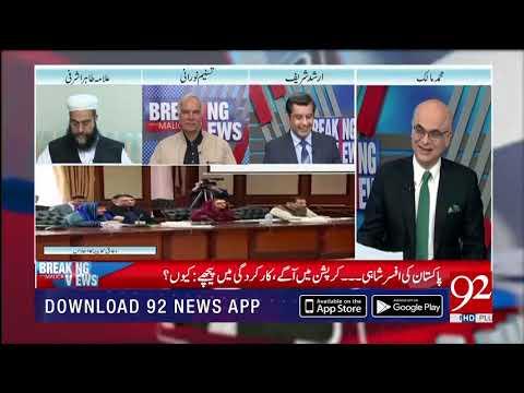 Arshad Sharif tells all aspects of PTI's Govt issues | 25 Nov 2018 | 92NewsHD