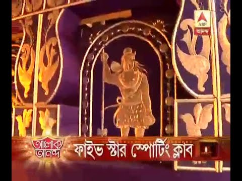 WATCH: Kali Pujo preparation of Girish Park Five Star Sporting Club