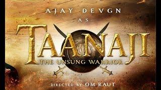 Taanaji The Unsung Warrior Ajay Devgn FIRST LOOK - Releasing 2019