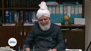 This Week With Huzoor - 30 October 2020