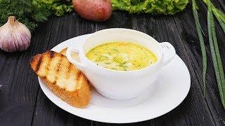 Французский сырный суп - Рецепты от Со Вкусом