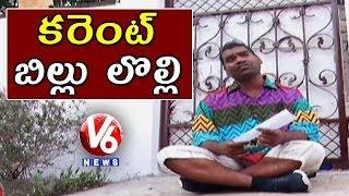 Sathi Worried Over High Electricity Bill | Sathi Conversation With Savitri | Teenmaar News | V6 News