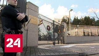 Игра на обострение: Госдеп США продолжил политику возведения стен