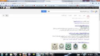 تم بعون الله دعس موقع وزارة الدفاع السعودية القذر هدية من فتيان الهكرزالشيعي الى ضحايا الارهاب ^_^