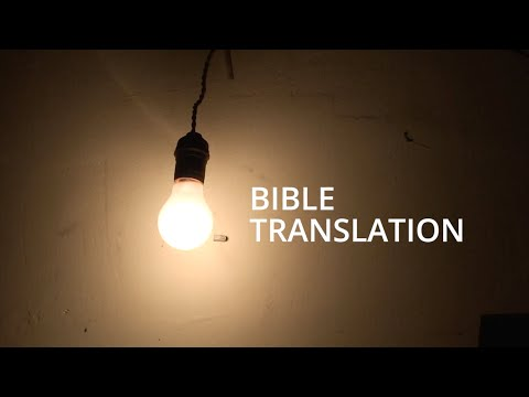 In Their Own Words: Bible Translation