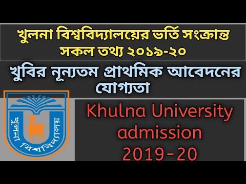 Khulna University Admission 2019-20  KU Admission   খুলনা বিশ্ববিদ্যালয় এডমিশন ২০১৯-২০  খুবি এডমিশন