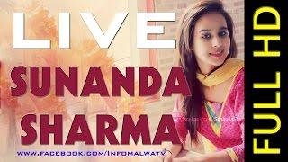 SUNANDA SHARMA || LIVE VIDEO At Prof. Mohan Singh Mela FULL HD