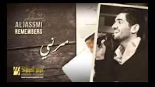 حسين الجسمي مرني مرني انصحكم اسمعوها
