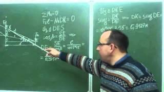 Техническая механика 1 2