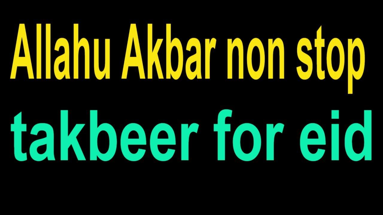 takbir el aid mp3