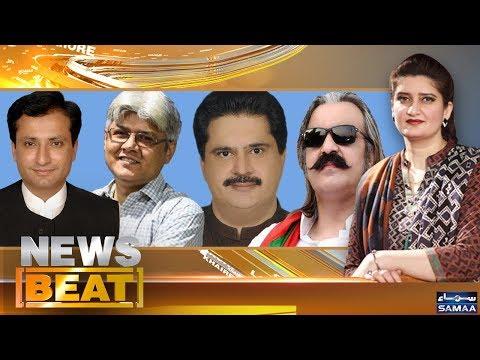 Dhai Month Mein Hukumat Kahan Khari Hai? |  News Beat | Paras Jahanzeb | SAMAA TV | Nov 04, 2018