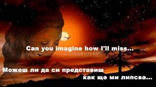 Repeat youtube video Реднекс - Прегърни ме за малко (BG subs, lyrics)