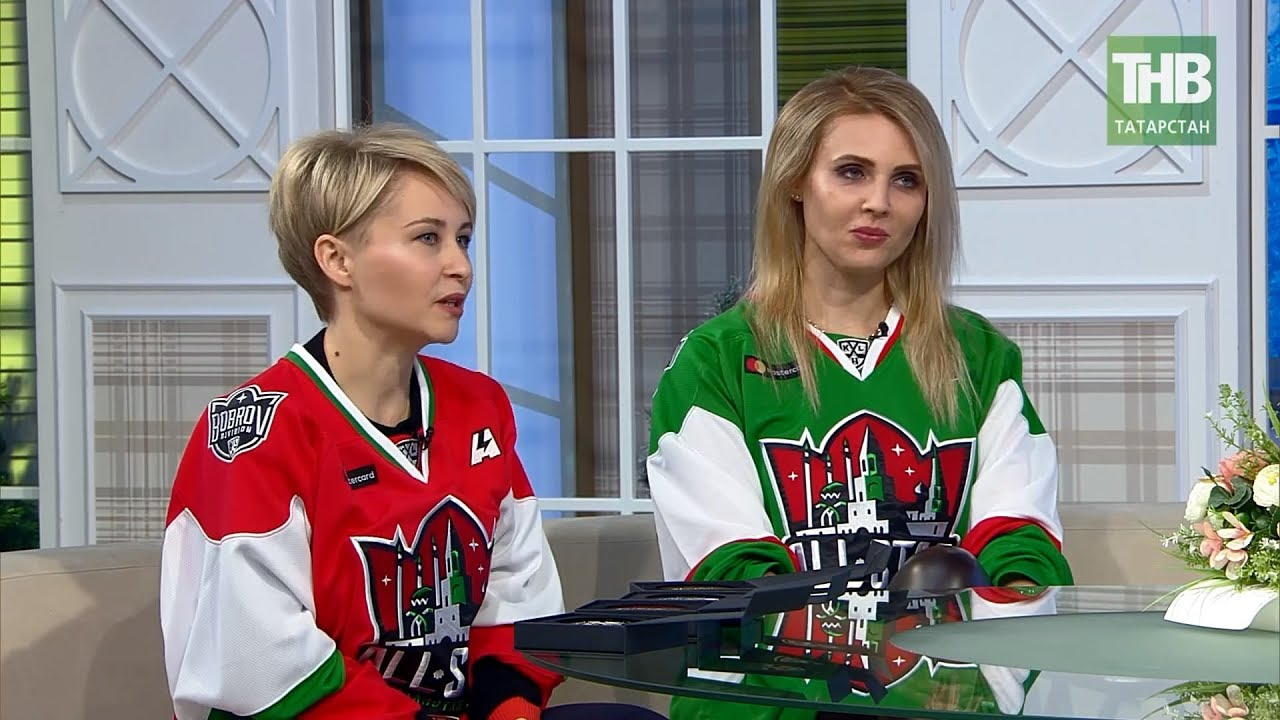 Неделю звёзд КХЛ 2019 в Казани представляют Наталья Кларк и Дарья Миронова. Здравствуйте | ТНВ