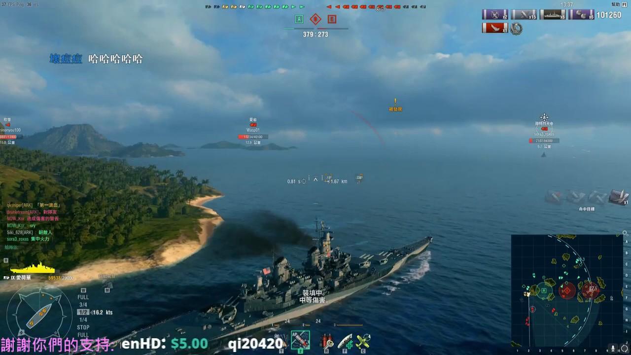 QK實況精華:World of warships《戰艦世界》感謝對面的12個裝甲! - YouTube