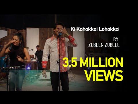 Zubeen Zublee - Ki Kohokkoi Lohokkoi HD - Maati The Folk Factor