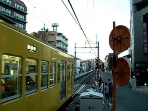 西武鉄道多摩湖線 国分寺駅 Seibu railway Tamako Line at Kokubunji Station