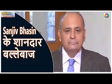 IIFL Securities Director Sanjiv Bhasin के शानदार बल्लेबाज   Munaffe Ki Tayari   CNBC Awaaz