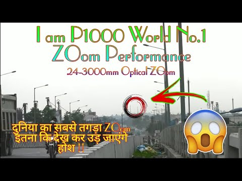 nikon-coolpix-p1000-ultra-zoom-test-🔥🔥|-24-3000mm-moon-test-||