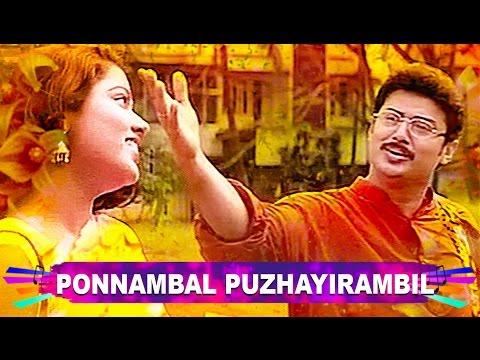 ponnambal puzhayirambil duet song