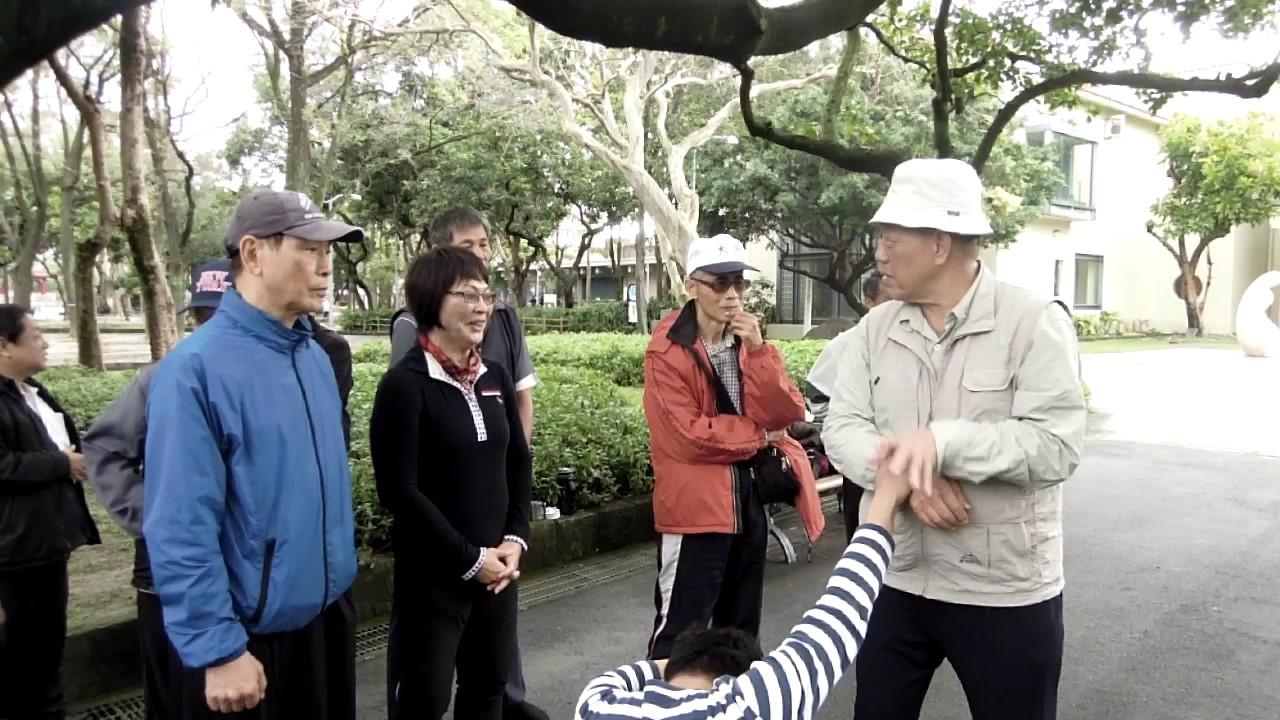 太極拳與林阿(念)龍老師982Tai Chi 太極拳を教えるhttp://dragontaichi.blogspot.com