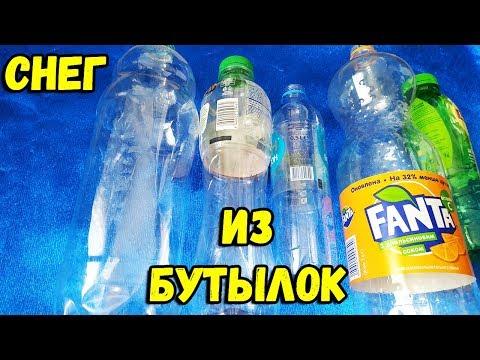 Бутылка в снегу своими руками