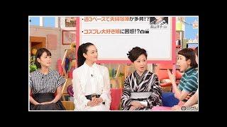 ねえ! いう! JUMP伊野雄夫、阿佐ヶ谷姉妹の家庭訪問!
