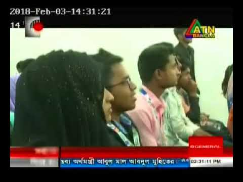 ATN Bangla  DIU Pharma Career Expo 2018