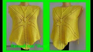 """Летний топ """"Лето""""из 2 пятиугольников, вязание крючком,crochet top ( В № 148)"""